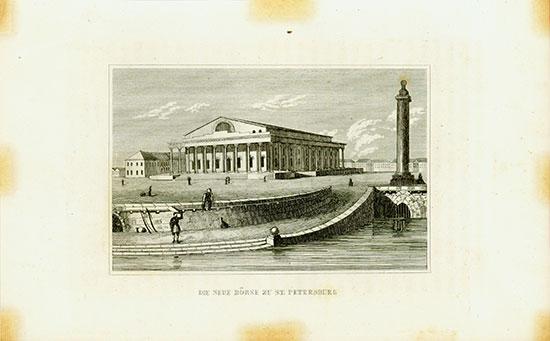 Die Neue Börse zu St. Petersburg