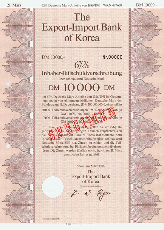 Export-Import Bank of Korea