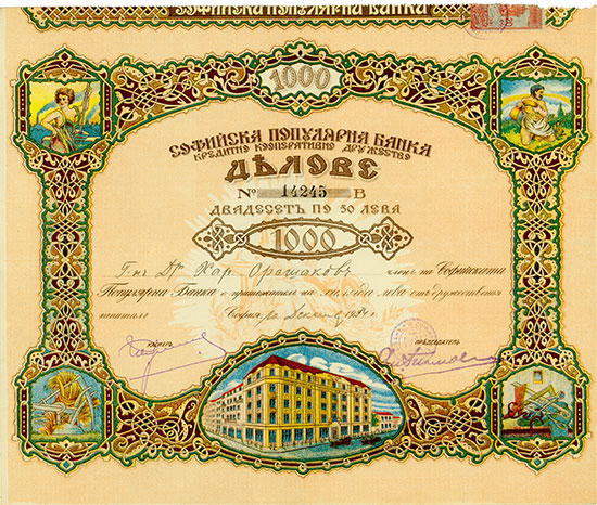 Sofijska Populjarna Banka - kooperative Kreditgesellschaft